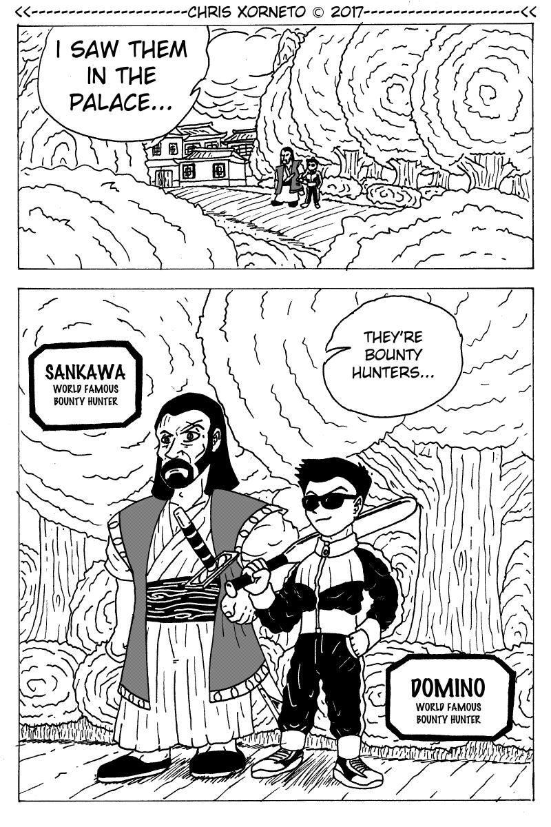 Nikukyuh [1108]