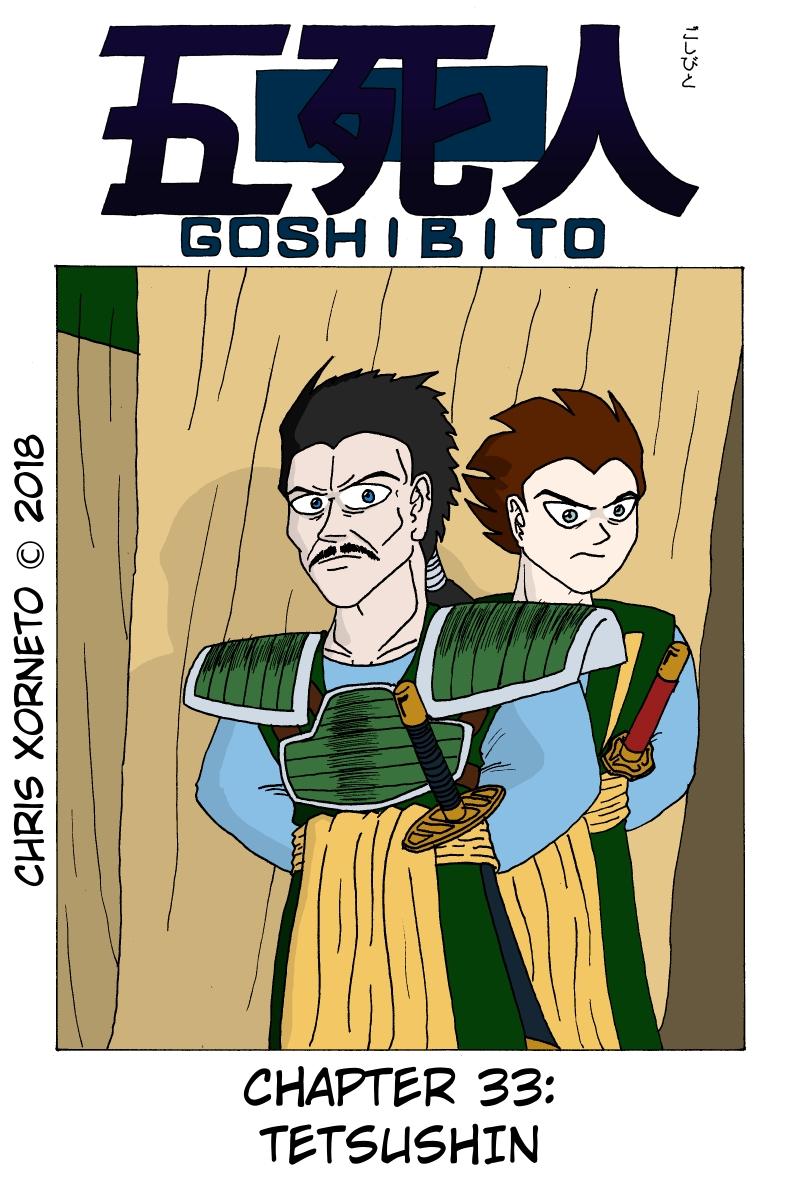 Tetsushin [3301]